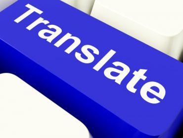Translation or Transliteration?