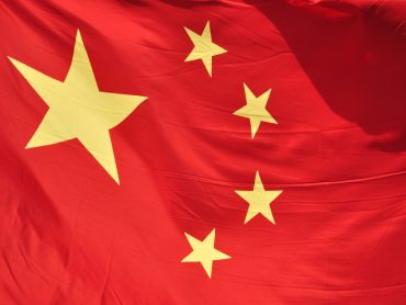 In Vino Veritas Part XI: What About China?