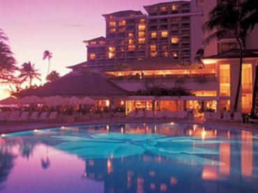 In Search of Hotel Excellence: Halekulani Hotel